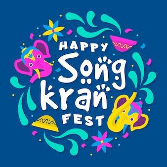 Letras de evento mão desenhada songkran