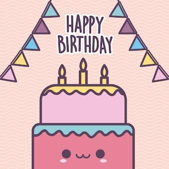 Letras de feliz aniversário com um bolo de aniversário