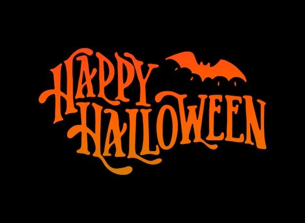 Letras de feliz dia das bruxas