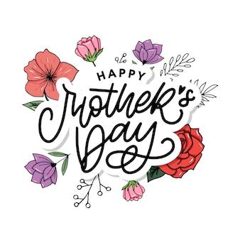 Letras de feliz dia das mães. caligrafia artesanal. cartão do dia das mães