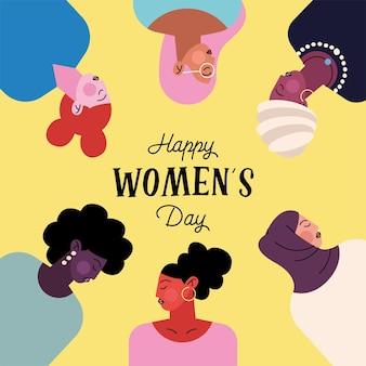 Letras de feliz dia das mulheres com ilustração de um grupo de seis personagens femininas