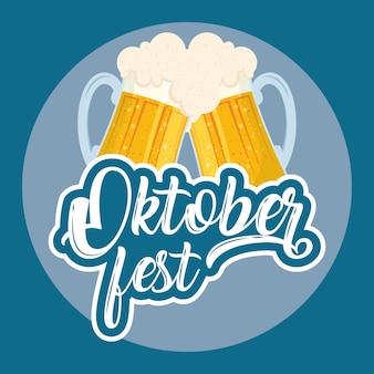 Letras de festa da oktoberfest com design de ilustração vetorial de torradas de cerveja