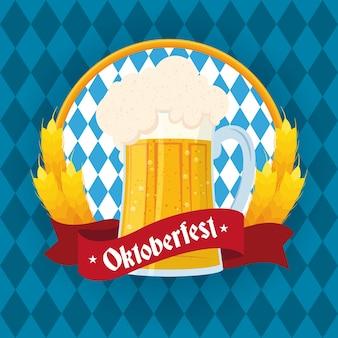 Letras de festa da oktoberfest em fita com design de ilustração vetorial emblema de jarra de cerveja