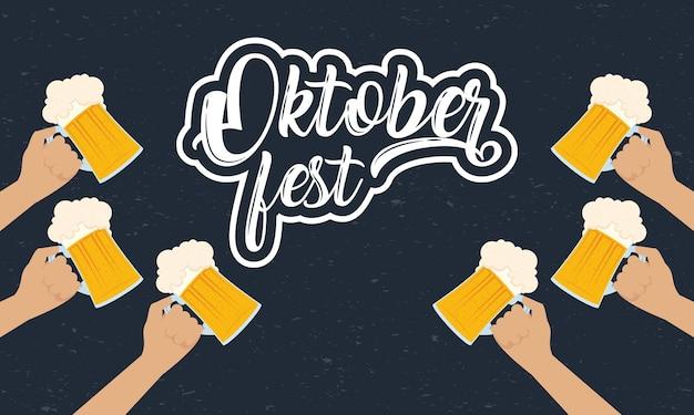 Letras de festa oktoberfest com mãos levantando cerveja desenho de ilustração vetorial