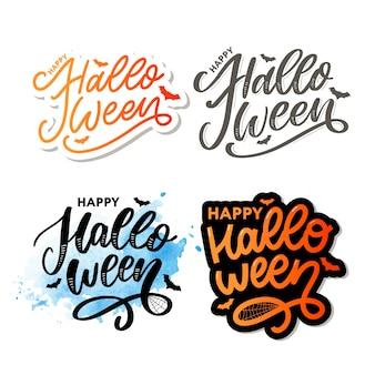 Letras de halloween, cartão e caligrafia, pincel de texto preto