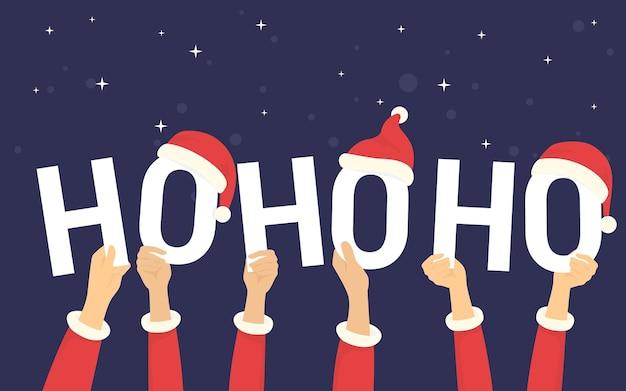 Letras de hohoho com chapéus de natal para ilustração em vetor conceito de celebração e saudações de natal de pessoas felizes comemorando o feriado. mãos humanas planas segurando letras ho-ho-ho em fundo preto