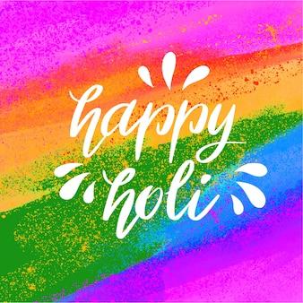 Letras de holi feliz com fundo de pintura do arco-íris