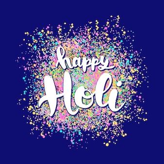Letras de holi feliz