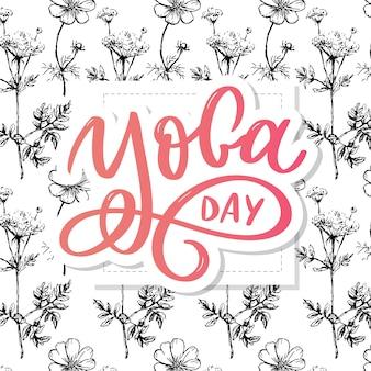 Letras de ioga. dia internacional do yoga. design para cartaz, camisetas, bolsas. tipografia de ioga. elementos para etiquetas, logotipos, ícones, emblemas.