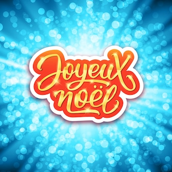Letras de joyeux noel. feliz natal em francês