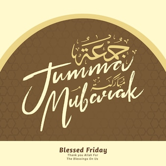 Letras de mão de jumma mubarak com caligrafia árabe