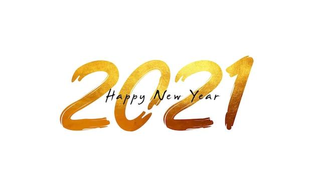 Letras de mão de texto de script de feliz ano novo 2021. modelo de design cartaz de tipografia de celebração, banner ou cartão de felicitações.