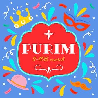 Letras de mão desenhada feliz dia de purim
