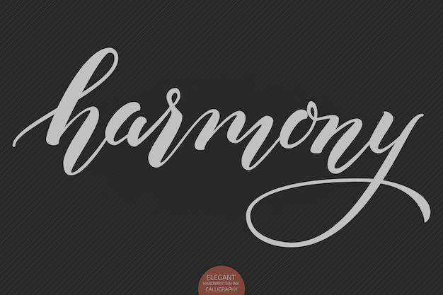 Letras de mão desenhada - harmonia. caligrafia manuscrita moderna elegante. ilustração em vetor tinta.