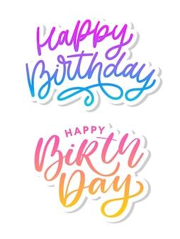 Letras de mão feliz aniversário escova script estilo.