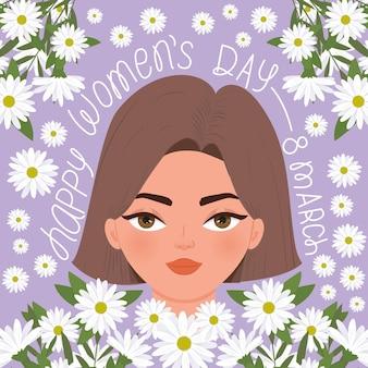 Letras de marcha feliz dia das mulheres com ilustração de mulher bonita