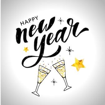 Letras de natal ano novo com óculos cava e estrelas