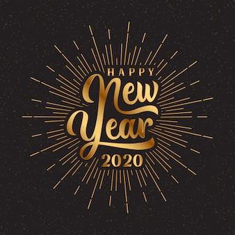 Letras de ouro feliz ano novo de 2020 com ilustração de explosão.