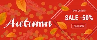 Letras de outono para banner de compras. Apenas um dia venda cinquenta por cento Compre agora lettering