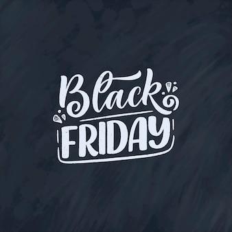 Letras de sexta-feira negra em estilo de caligrafia moderna.