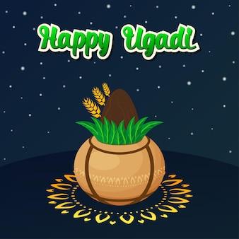 Letras de ugadi feliz com kalash e rangoli em um fundo escuro. gudi padwa hindu ano novo.