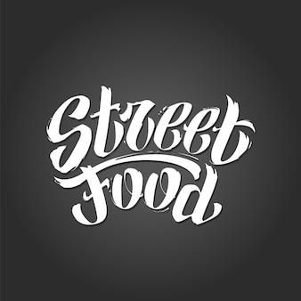 Letras de vetor de comida de rua. graffiti manuscrito palavras 'streed food'. letras brancas à mão livre em fundo escuro. ilustração do vetor eps10.