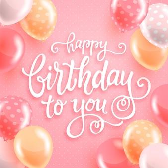 Letras detalhadas de aniversário com balões