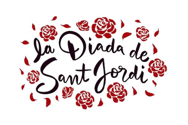 Letras diada de sant jordi