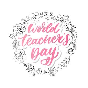 Letras do dia mundial do professor