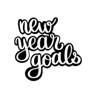 Letras em preto e branco dos objetivos de ano novo
