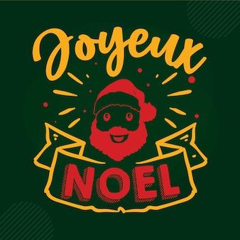 Letras joyeux noel premium vector design