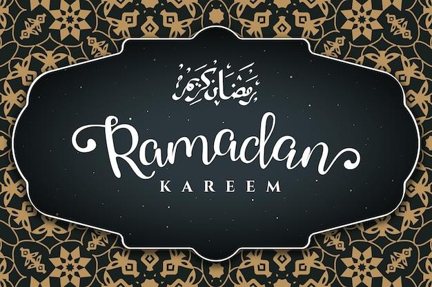 Letras ramadan kareem