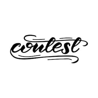 Lettering design com uma palavra concurso