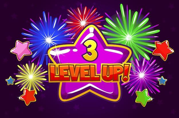 Level up banner para jogo de interface do usuário. tiro estrelas coloridas
