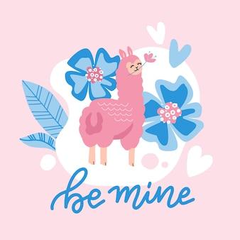 Lhama rosa fofo simples desenho com letras de citação
