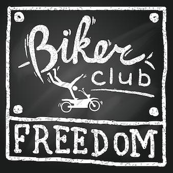 Liberdade do clube do motociclista