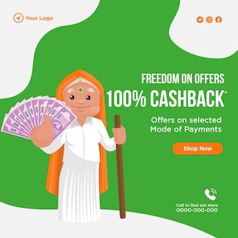 Liberdade em ofertas de banner cashback
