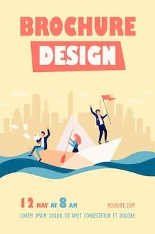 Líder empresarial de sucesso com barco à vela de bandeira, sua equipe usando modelo de folheto de remo