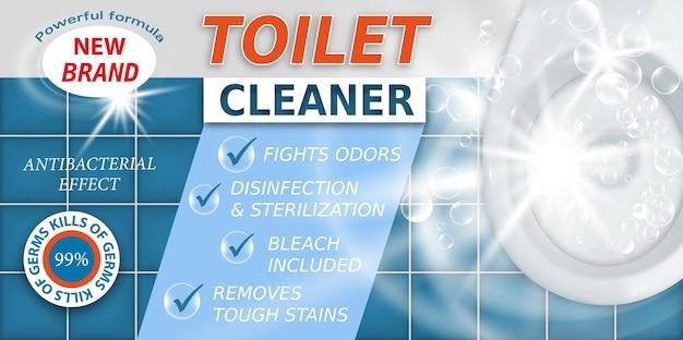 Limpador de banheiro, limpador desinfetante para limpar o banheiro.