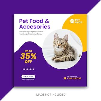 Limpar banner para animais de estimação, postar mídia social premium, modelo do instagram, design de panfleto quadrado
