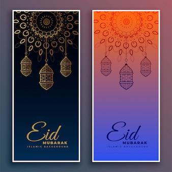 Linda bandeira de festival de eid mubarak
