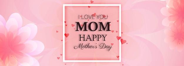 Linda bandeira feliz cartão de dia das mães