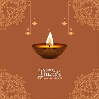 Linda cor marrom feliz diwali decorativo