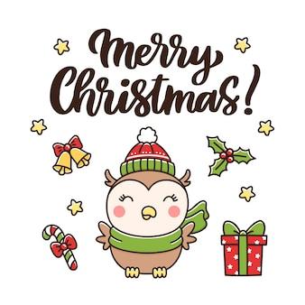 Linda coruja de inverno com chapéu e lenço e a inscrição feliz natal