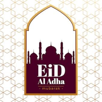 Linda eid al-adha fundo festival muçulmano
