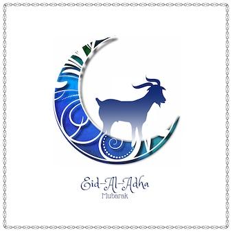 Linda eid al adha mubarak fundo religioso