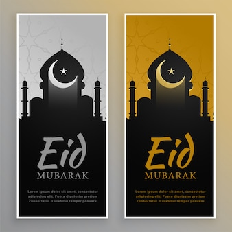Linda eid mubarak banners islâmicos design