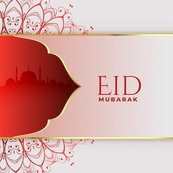 Linda eid mubarak saudação design