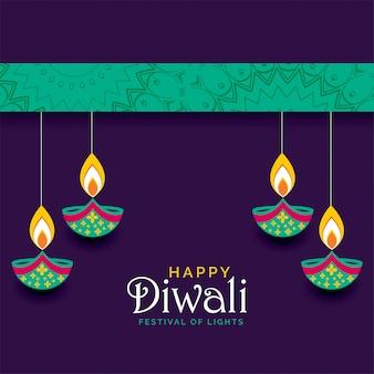 Linda feliz diwali festival saudação design