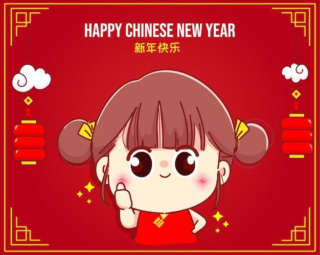 Linda garota com o polegar para cima, cartão feliz do personagem de desenho animado do ano novo chinês